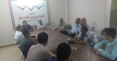 """""""المصريين الأحرار"""" بالإسماعيلية يناقش احتياجات المواطنين والاستعداد للدراسة"""