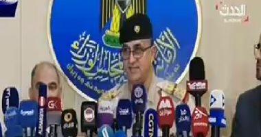 الداخلية العراقية تعلن حظر التجول فى البصرة بدءا من الساعة 3 عصرا