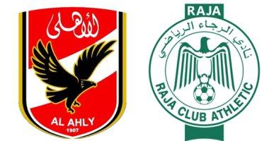 الرجاء المغربى والأهلى المصرى يتصدران قائمة أجمل شعارات الأندية حول العالم