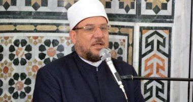 النائب محمد شعبان: عودة ندوة للرأى سلاح قوى لمواجهة الإرهاب والفكر المتطرف