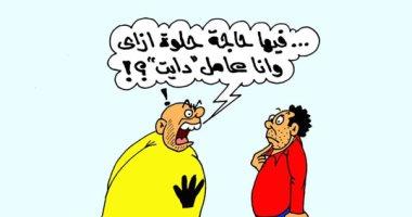 """إصابة الإخوان بعمى الألوان فى كاريكاتير """" اليوم السابع"""""""