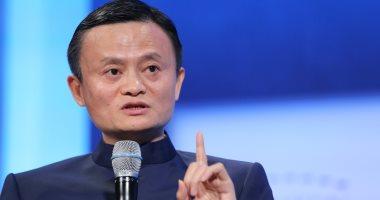 """رئيس """"على بابا"""" الصينية يفتتح معهدا لتدريب 1000 قائد تقنى خلال 10 سنوات"""