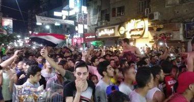 شاهد أفراح الجماهير بمدينة دمنهور بعد فوز منتخب مصر علي النيجر