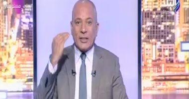 أحمد موسى يكشف فبركة جماعة الإخوان الإرهابية لتصريحاته