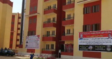 مواطن قبطي يتبرع بـ 200 ألف جنيه لبناء مسجد بمجمع سكنى فى المنيا