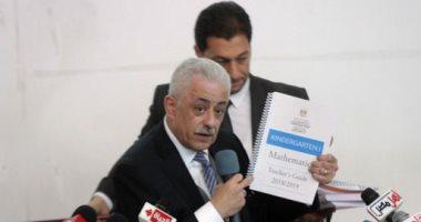 دواوين الوزارات × 24ساعة.. وزير التعليم: نجاح تطبيق النظام الجديد بنسبة 85%