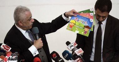 """""""التعليم"""" تفتح اليوم باب التقدم للأطفال والمعلمين على مدرسة البكالوريا بالتجمع"""