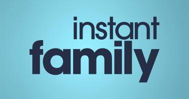 فيديو.. فيلم Instant Family يحقق 6 ملايين مشاهدة فى أقل من أسبوع