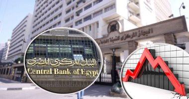 """بنك """"راند ميرشانت"""": مصر الأكثر جذبًا للاستثمار فى أفريقيا"""