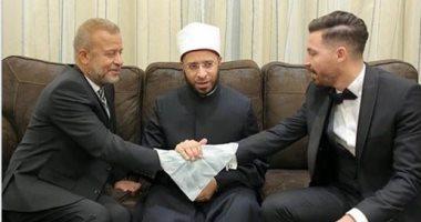 بعد عقد قران ابنته أسما.. شريف منير يشكر الدكتور أسامة الأزهرى