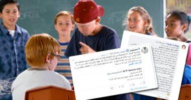 7 حكايات لشباب تعرضوا للتنمر خلال دراستهم.. وخيرى: مش مسامح بسبب اللى شفته