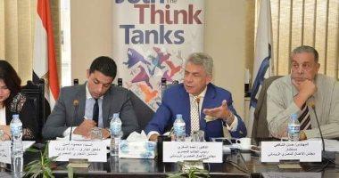 """""""مجلس الأعمال"""" يقرر إنشاء شركة مساهمة لتنمية التجارة بين مصر ورومانيا"""