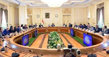 اتحاد المستثمرين: تشكيل لجنة مع وزارة المالية لدراسة تعديل الضريبة العقارية