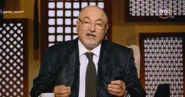 شاهد.. خالد الجندى: بعض مشايخ العصر سافروا إلى كتب التراث ولم يعودوا