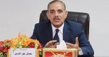نتيجة الشهادة الإعدادية لمحافظة كفر الشيخ برقم الجلوس