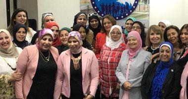 """أمانة المرأة المركزية بـ""""مستقبل وطن"""" تجتمع لتمكين المرأة سياسياً واقتصاديا"""