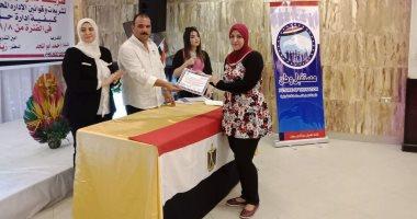 """""""مستقبل وطن"""" يختتم فعاليات تدريب 100 شاب وفتاة على الانتخابات المحلية بالشرقية"""