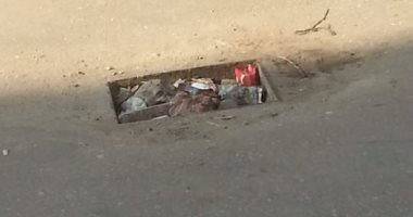 قارئ يرصد وجود بالوعة مكشوفة بمدينة أجا فى الدقهلية