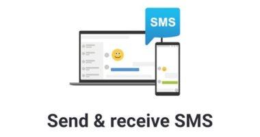 مايكروسوفت تتيح لمستخدمى سكايب قراءة رسائل SMS مباشرة من الكمبيوتر