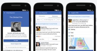 Facebook Lite يدعم الآن Community Help لتقديم المساعدة فى حالات الكوارث