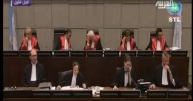 فيديو وصور.. انطلاق جلسة محاكمة قتلة رفيق الحريرى بالجنائية الدولية