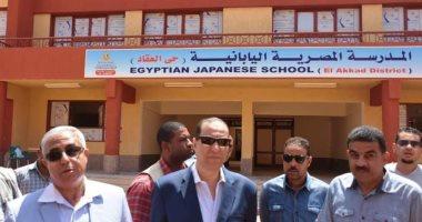 صور..محافظ أسوان يتفقد المدرسة اليابانية تمهيدا لافتتاحها بـ25 مليون جنيه
