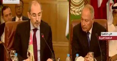 """انطلاق مؤتمر """"الخارجية العرب"""" لبحث دعم """"الأونروا"""" وإشادات بدور مصر"""