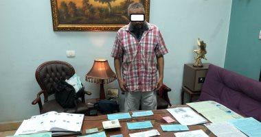 ضبط مدرس أزهرى نصب على مواطنين بزعم توفير شقق بمحافظة القاهرة