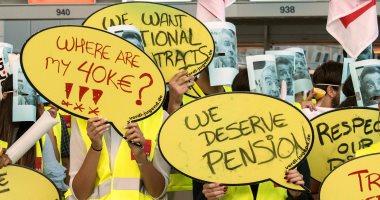 """إضراب موظفي شركة """"ريان إير"""" الأيرلندية لمدة 24 ساعة في ألمانيا"""