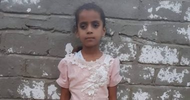 فيديو وصور ..أسرة بالشرقية تناشد وزيرة الصحة لعلاج عين ابنتها على نفقة الدولة