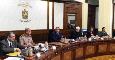 صور.. بدء اجتماع الحكومة الأسبوعي لمتابعة عدد من الملفات