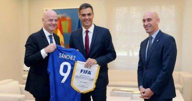 إسبانيا تنضم لسباق استضافة كأس العالم 2030