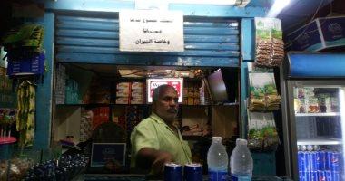 الشكك ممنوع خاصة للجيران عم عشم مات فى كشك مجدى