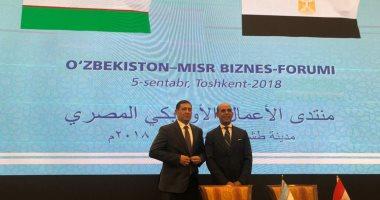 """بنك القاهرة يوقع اتفاقية تعاون مع """"بنك أوزبكستان"""" لدعم الصادرات المصرية"""