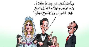 """مشكلات العلاقات الأسرية فى كاريكاتير """"اليوم السابع"""""""