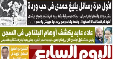 """علاء عابد يكشف لـ""""اليوم السابع"""" أوهام البلتاجى فى السجن"""