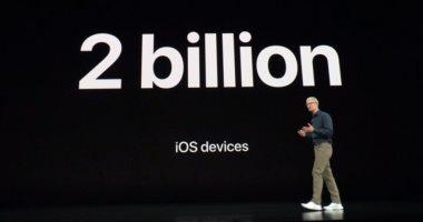 أبل: مليار جهاز حول العالم يعمل بنظام تشغيل IOS