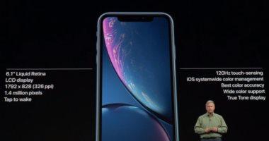 أبل تكشف عن هاتف iPhone XR بسعر متوسط 750 دولارا
