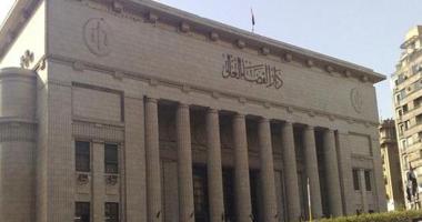 4 إدارات جنائية مستقلة بمأموريات محكمة استئناف القاهرة للقضاء