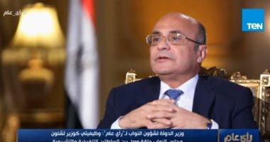 عمر مروان يكشف سبب تراجع التفاف النواب حول الوزراء لتقديم الطلبات