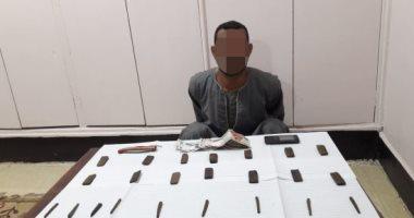 قسم مكافحة المخدرات بسوهاج يضبط مسجل خطر بحوزته 23 قطعة حشيش