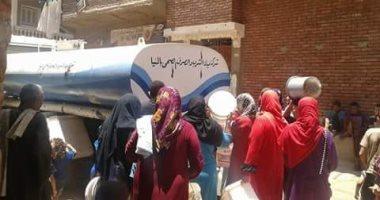 شكوى من انقطاع المياه منذ 3 أشهر عن عزبة التونى بمركز ملوى فى المنيا