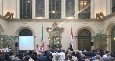 حضور إيطالى مكثف فى ندوة سفارة مصر بروما حول الفرص الاستثمارية بمصر