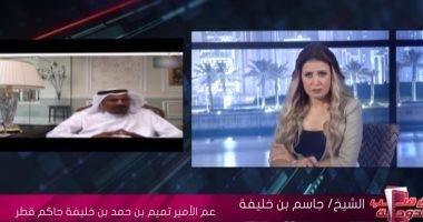 """عم تميم: أمير قطر حول الدوحة لمأوى إرهابيين.. وغير راضين عن سياسات """"الحمدين"""""""