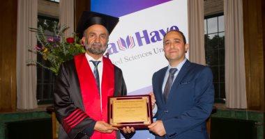 جامعة لاهاى الدولية تهدى الجروان الدكتوراة الفخرية