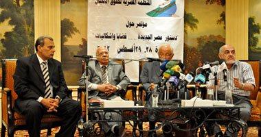 """""""المنظمة المصرية"""" تنظم ندوة عن ضحايا الإرهاب فى مصر وجرائم النظام القطرى"""