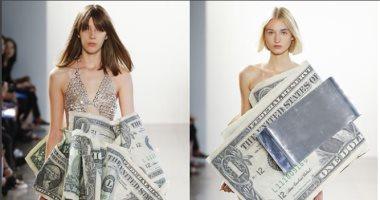 شاهد أغرب صيحات الموضة موديلز لابسين دولارات فى عرض أزياء بنيويورك