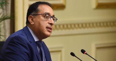 الوزراء: المجلس الأعلى للمرور يتولى التخطيط ووضع السياسة العامة لمرفق المرور