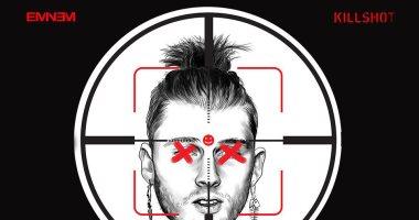 35 مليون مشاهدة لأغنية Eminem الجديدة Killshot فى أقل من 24 ساعة
