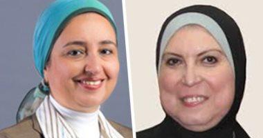 فوربس الشرق الأوسط تختار سيدات مصريات بين الأكثر تأثير بالقطاع الحكومى